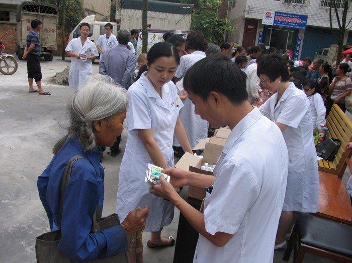 郑州市银屑病研究所爱心公益进行时