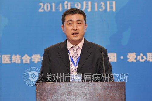 郑州市银屑病研究所刘长江教授就银屑病规范诊疗做学术报告